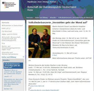 Gastspielreise in die Ukraine im Mai 2012, Ankündigung der Konzerte durch die deutsche Botschaft in Kiew